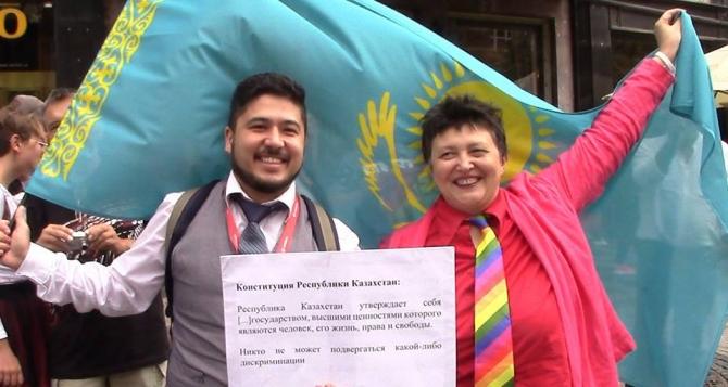 Казахстан гей портал