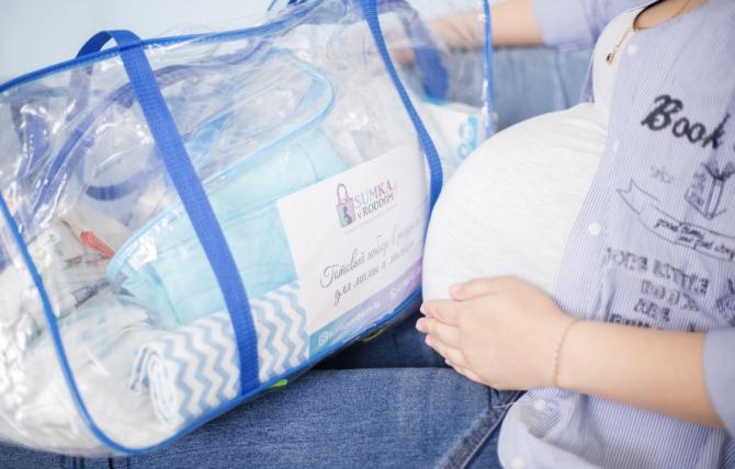 fd8aa6dc6745 В сумке есть мини-версия шампуня для малыша, им мама может и сама  воспользоваться. Не нужно брать 350 ml с собой. Но таких-мини версий нет в  свободной ...