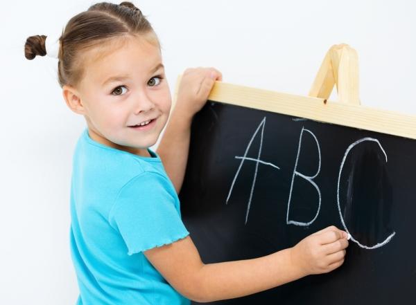 знакомство с ребенком в игровой форме